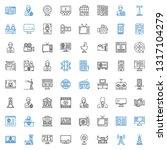 television icons set.... | Shutterstock .eps vector #1317104279