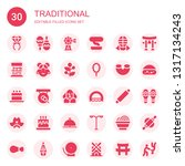 traditional icon set.... | Shutterstock .eps vector #1317134243