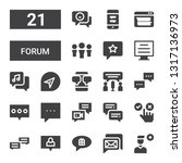 forum icon set. collection of... | Shutterstock .eps vector #1317136973