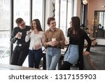 drinking coffee and water.... | Shutterstock . vector #1317155903