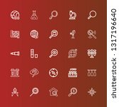 editable 25 discovery icons for ...   Shutterstock .eps vector #1317196640
