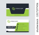 professional business card... | Shutterstock .eps vector #1317197456