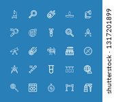 editable 25 discovery icons for ...   Shutterstock .eps vector #1317201899