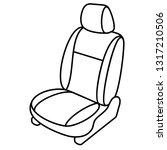 automobile seat. vector outline ... | Shutterstock .eps vector #1317210506