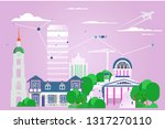 illustration smart city | Shutterstock .eps vector #1317270110