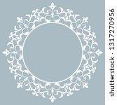 decorative frame elegant vector ... | Shutterstock .eps vector #1317270956