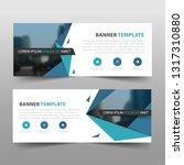 corporate business banner...   Shutterstock .eps vector #1317310880