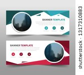 corporate business banner...   Shutterstock .eps vector #1317310883