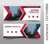 corporate business banner...   Shutterstock .eps vector #1317310886