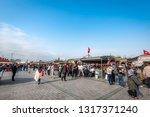 bosphorus strait  istanbul ... | Shutterstock . vector #1317371240
