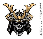 samurai skull. warrior helmet. | Shutterstock .eps vector #1317392969