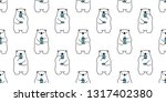 bear seamless pattern vector...   Shutterstock .eps vector #1317402380
