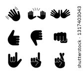 hand gesture emojis glyph icons ... | Shutterstock .eps vector #1317403043