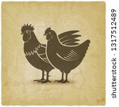 hen and rooster silhouettes... | Shutterstock .eps vector #1317512489