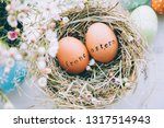 easter eggs with rubber stamp ...   Shutterstock . vector #1317514943