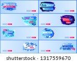 winter  50  big sale 2017 ... | Shutterstock . vector #1317559670
