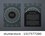 vintage cards with floral... | Shutterstock .eps vector #1317577280