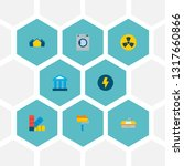 set of technology icons flat... | Shutterstock .eps vector #1317660866