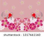 cherry blossom and kohaku fish... | Shutterstock .eps vector #1317661160