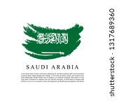 flag of saudi arabia with... | Shutterstock .eps vector #1317689360