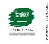 flag of saudi arabia with... | Shutterstock .eps vector #1317689363