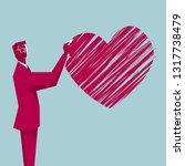 businessman draws a heart... | Shutterstock .eps vector #1317738479