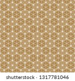 seamless pattern based on... | Shutterstock .eps vector #1317781046