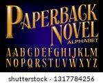 a metallic gold alphabet in the ... | Shutterstock .eps vector #1317784256