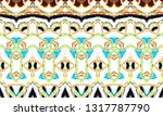 colorful textured pattern for...   Shutterstock . vector #1317787790