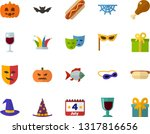 color flat icon set   a glass... | Shutterstock .eps vector #1317816656