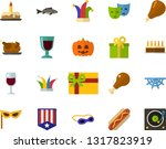 color flat icon set   a glass... | Shutterstock .eps vector #1317823919