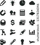 solid black vector icon set  ... | Shutterstock .eps vector #1317826046