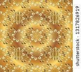 seamless. vintage style design... | Shutterstock .eps vector #1317826919