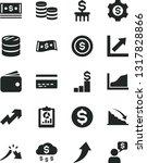 solid black vector icon set  ... | Shutterstock .eps vector #1317828866