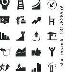 solid black vector icon set  ... | Shutterstock .eps vector #1317828959