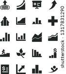 solid black vector icon set  ... | Shutterstock .eps vector #1317831290