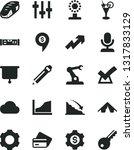 solid black vector icon set  ... | Shutterstock .eps vector #1317833129