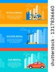 flat banner set bycicle rental. ... | Shutterstock .eps vector #1317836660
