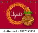 happy ugadi festival   gudi... | Shutterstock .eps vector #1317855050