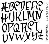modern brush lettering.... | Shutterstock .eps vector #1317864470