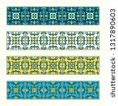 tile border pattern vector... | Shutterstock .eps vector #1317890603