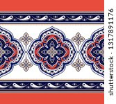 mandala indian paisley pattern... | Shutterstock .eps vector #1317891176