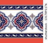 mandala indian paisley pattern... | Shutterstock .eps vector #1317891176