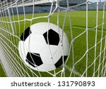 goal in the back of net in... | Shutterstock . vector #131790893