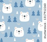seamless pattern  muzzles of... | Shutterstock .eps vector #1317912260