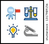 4 discovery icon. vector...   Shutterstock .eps vector #1317989156