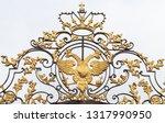 saint petersburg  russia  ... | Shutterstock . vector #1317990950