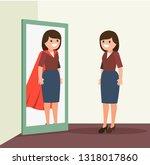 businesswoman sees her... | Shutterstock .eps vector #1318017860