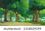 illustration of an outdoor in... | Shutterstock .eps vector #1318029299