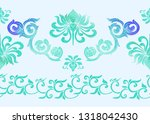 traditional chinese seamless... | Shutterstock .eps vector #1318042430